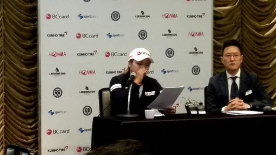 """LPGA투어 회원 카드를 반납하기로 한 장하나. 그는 """"골프보다 더 소중한 것을 알게 됐다""""며 눈물을 글썽였다. 이지연 기자"""