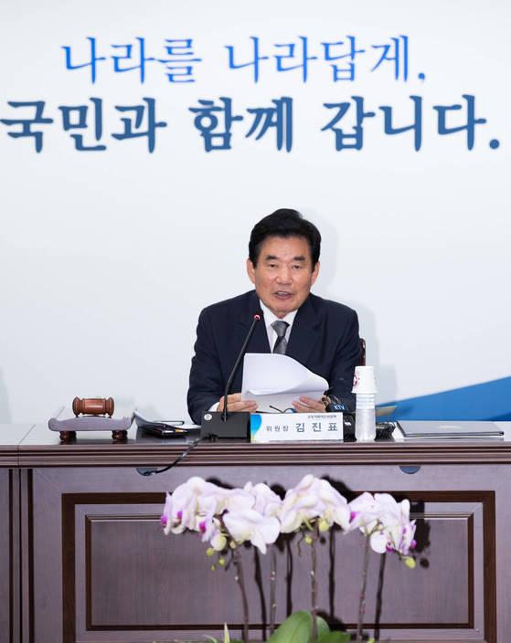 국정기획자문위원회 김진표 위원장. [중앙포토].