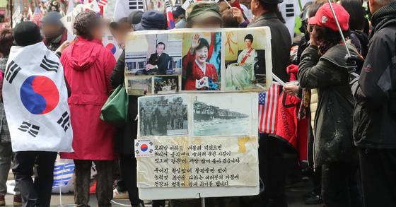 엄마부대애국여성연합 회원들이 28일 오후 서울 삼성동 박근혜 전대통령 자택 앞에서 법원의 영장기각을 요구하는 집회를 열고 있다. 최정동 기자