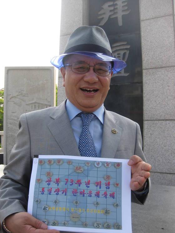 내년에 맞춰 추진하고 있는 첫 남북장기대회 계획표를 들어보인 김홍규 남북통일장기경기 추진위원장.
