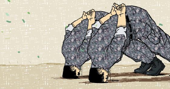 24일 군형법 제92조 6항을 폐지하는 군형법 개정안이 발의됐다. [중앙포토]
