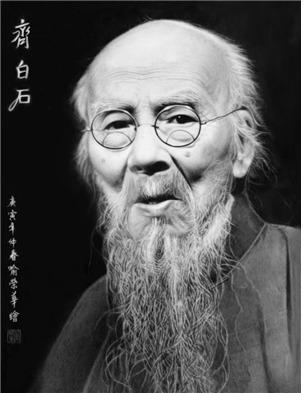 중국 화가 치바이스(1864~1957).사진=예술의전당