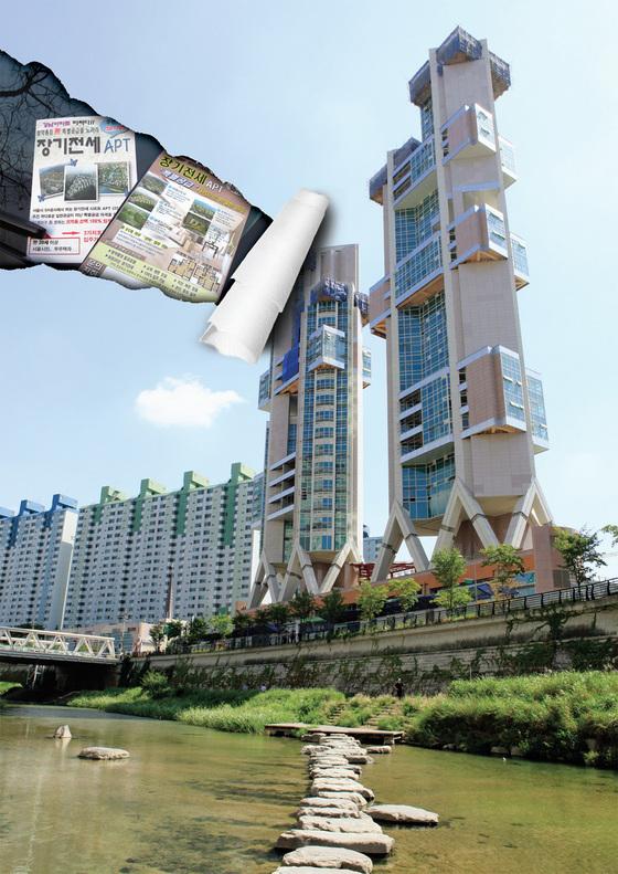 서울주택도시공사(SH공사)가 서울 성동구 왕십리에 지어 공급한 주상복합형 장기전세주택(큰 사진). 철거 예정 주택을 사면 이 같은 장기전세주택에 입주할 수 있다는 유인물 등이 유포되고 있어 주의가 필요하다(작은 사진).