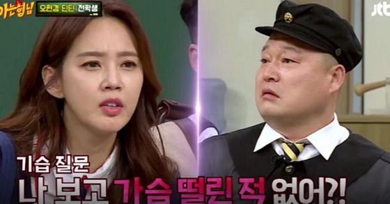 사진=JTBC '아는형님' 캡처