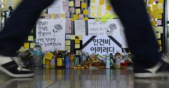 2016년 5월 28일 발생한 서울 지하철 2호선 구의역 스크린도어 사망사고에 당시 시민들의 추모 발길이 이어지고 있다. 오상민 기자