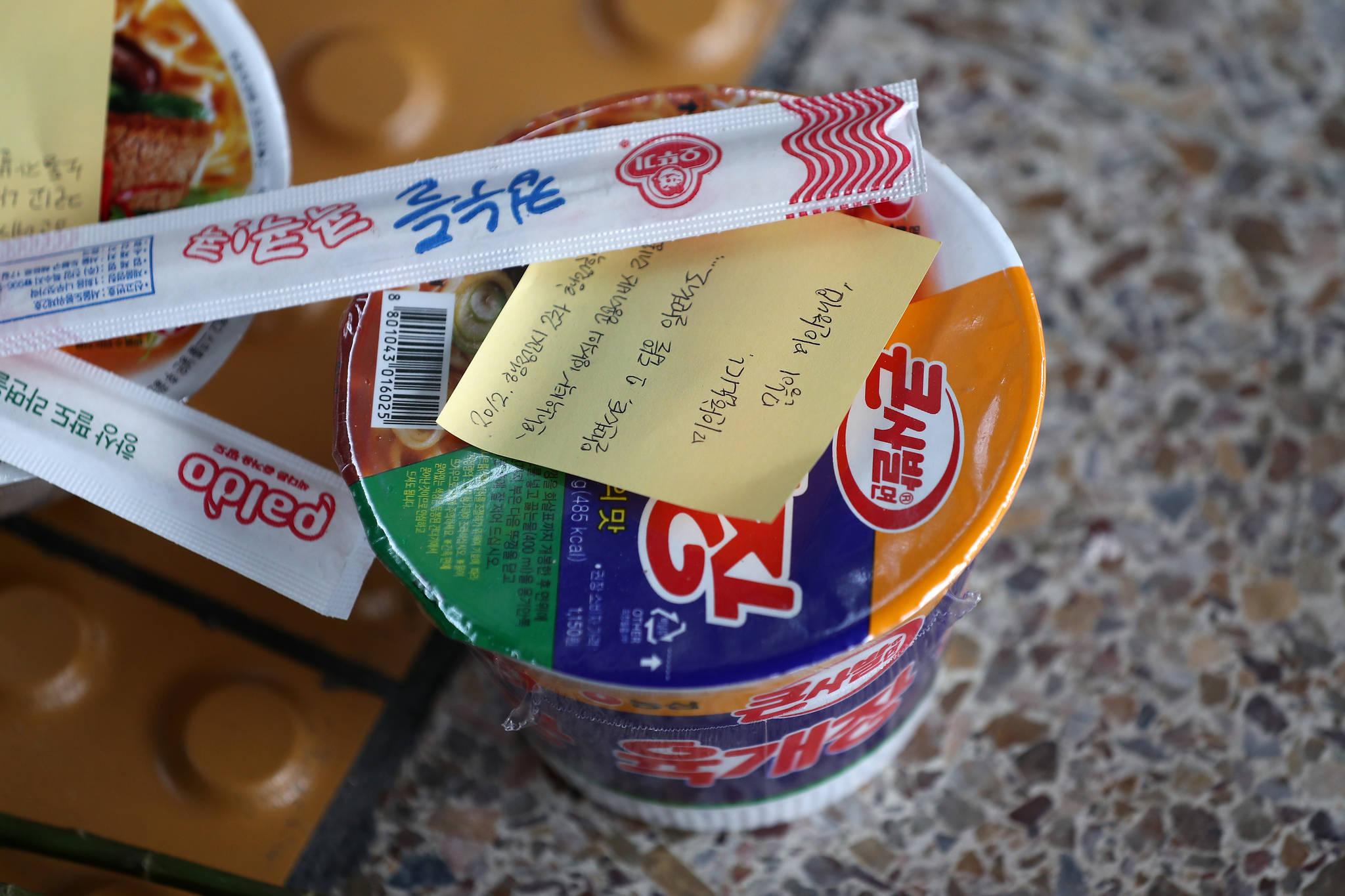 사고 승강장에 놓여진 컵라면과 추모 메세지. 당시 밥 한끼 마음 편히 먹지 못하고 시간에 쫓겨 일했던 김 씨의 가방안에서 컵라면과 숟가락 등이 발견됐다.
