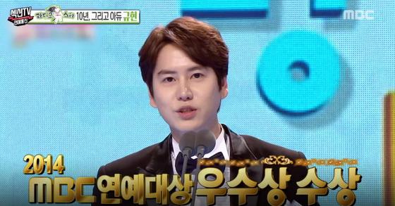 [사진 MBC 섹션TV 연예통신 캡처]
