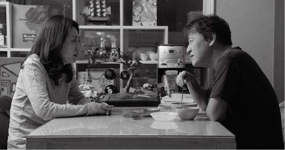 실제 부부인 배우 조윤희(사진 왼쪽)와 권해효가 극 중 부부를 연기한 흑백영화'그후'오프닝신.