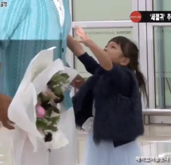 [사진 인스타그램 캡처(@바람따라 세계여행)]