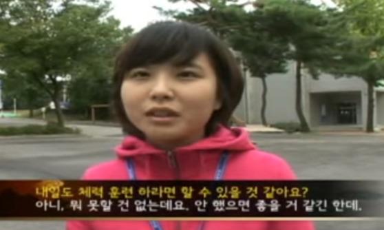 [사진 바둑TV 유튜브 영상 캡처]