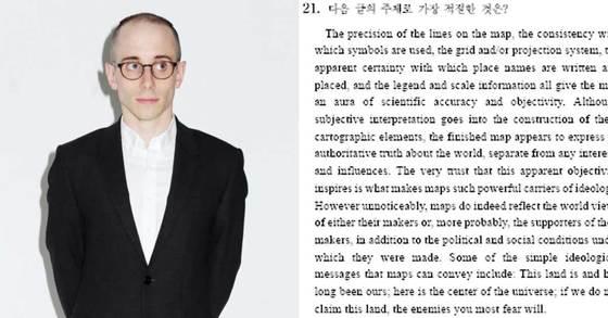 왼쪽 타일러 라쉬 공식 홈페이지, 오른쪽 한국교육과정평가원