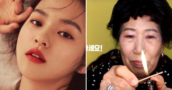 배우 김윤혜(왼쪽)과 박막례 할머니. [사진 인스타일 · 유튜브 캡처]