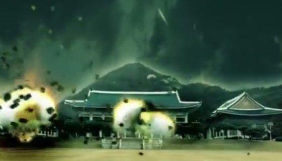 지난해 북한이 만들어 공개했던 청와대 폭파 영상 화면 캡처.[중앙포토]