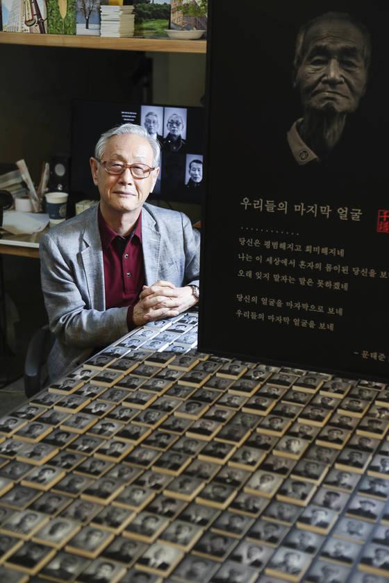 서울 종묘공원에서 무료 영정사진촬영 봉사를 해온 김광안씨가 1년간 찍은 1000장의 사진으로 31일부터6월 6일까지 갤러리 나우에서 '천인보(千人譜)-우리들의 마지막 얼굴' 전시회를 연다. [신인섭 기자]