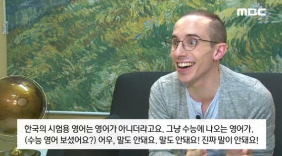 [사진 MBC 톡톡인터뷰]