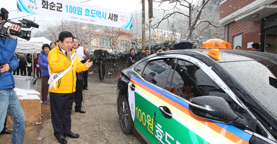 전남 화순군 '100원 택시'. [중앙포토]