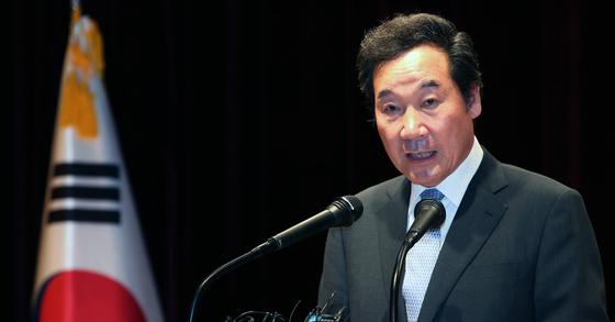 이낙연 국무총리 취임식이 31일 오후 서울 세종로 정부서울청사에서 열렸다. 이 총리가 취임사를 하고 있다. 박종근 기자