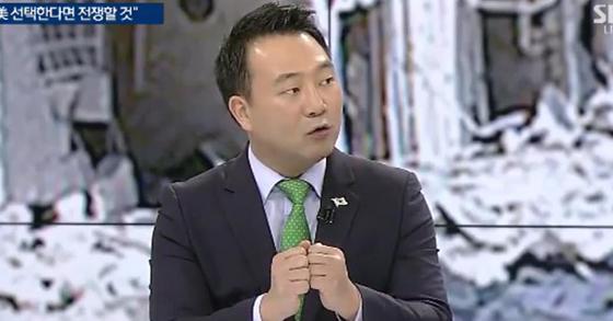 양욱 한국국방안보포럼 선임연구원. [사진 양욱 선임연구원 페이스북]
