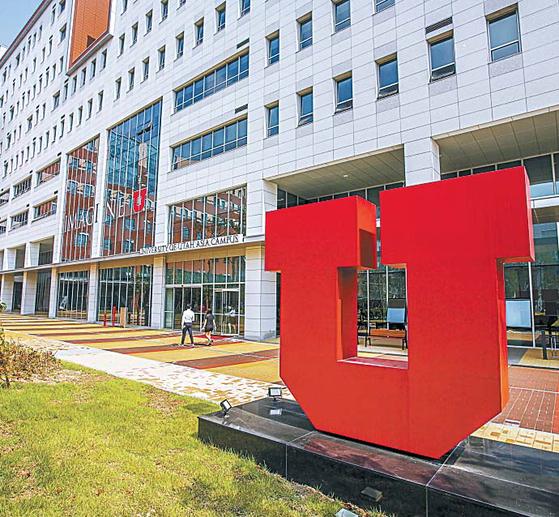 유타대 아시아캠퍼스는 미국 대학과 똑같은 커리큘럼을 운영한다. [사진 유타대 아시아캠퍼스]