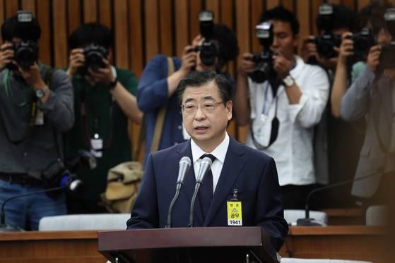 서훈 국가정보원장 후보자는 29일 국회 인사청문회에서 테러방지법이 필요하다는 발언을 했다.[중앙포토]