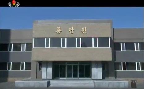 김일성종합대학 내 편의시설인 '용남원'. [사진 조선중앙TV 캡쳐]