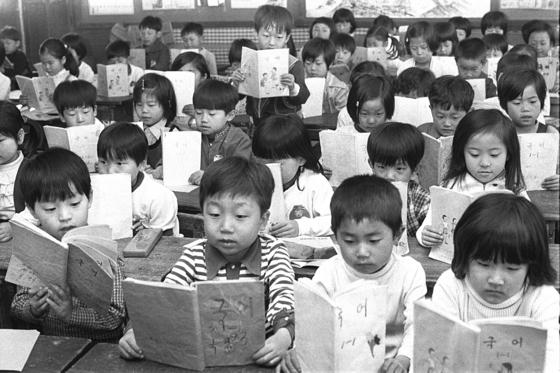 70년대의 한 초등학교 교실. 교사 한 명이 70명이 넘는학생들을 가르치는 탓에'콩나물 교실'로 불렸다.하지만 학생수가급감하면서 2016년 한 반의 평균 학생 수는 22명(초등학교)으로 줄었다.[중앙포토]