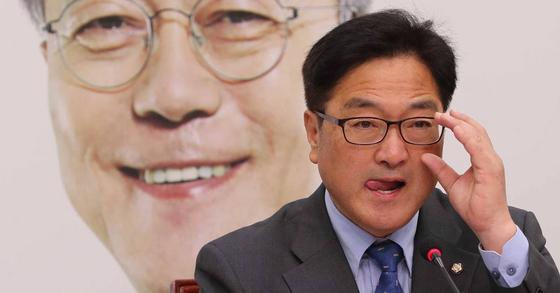 우원식 민주당 원내대표. 오종택 기자
