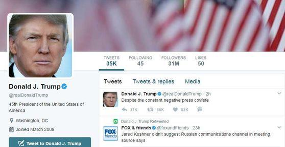 31일(현지시간) 오타로 추정되는 단어 'covfefe'를 지우지도 고치지도 않은 트럼프의 트위터. [사진 트럼프 트위터 캡처]