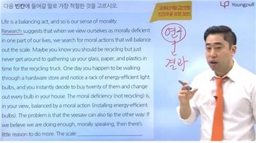 영풀클래스 대표강사 김문석