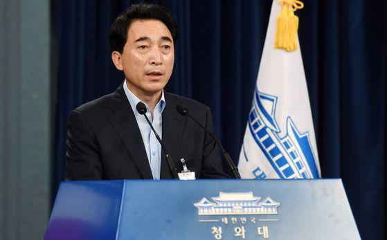 박수현 청와대 대변인 [중앙포토]