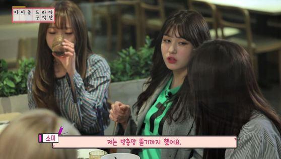 KBS '아이돌 드라마 공작단'