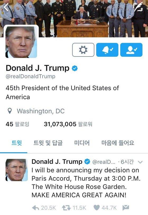도널드 트럼프 미국 대통령의 트위터