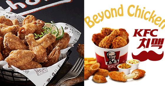 치킨 가격이 줄줄이 오르고 있다. 교촌치킨(왼쪽)과 KFC 홍보사진. [사진 각社 홈페이지 캡처]