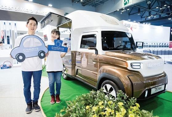 캠시스가 개발한 푸드트럭용 전기차.