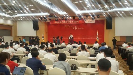 자유한국당 국회의원-당협위원장 연석회의가 지난 1~2일 충북 단양 대명리조트에서 열렸다. 사진=박성훈