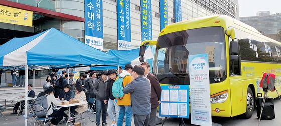 대전시가 배재대학교에서 '찾아가는 Good Job 행복드림 버스'를 운행하고 있다.   [사진 대전시]