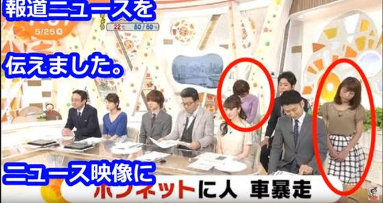 오카조에 마키 아나운서가 생방송 중 조는 듯한 모습의 화면. [방송화면 캡처]
