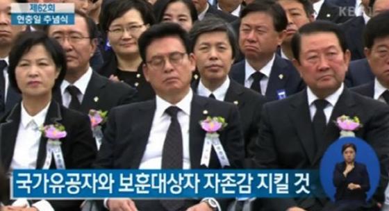 눈을 감고 문재인 대통령의 추념사를 음미했다는 정우택 자유한국당 원내대표. [사진 KBS 캡처]