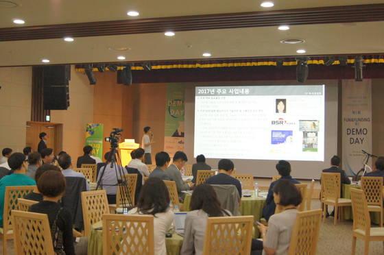 민간 스타트업 플랫폼 '판교에 가면'은 지난달 29일 판교 스타트업캠퍼스에서 스타트업과 투자자를 중개하는 '제1회 펀앤펀딩 데모데이'를 열었다. [사진 판교에 가면]