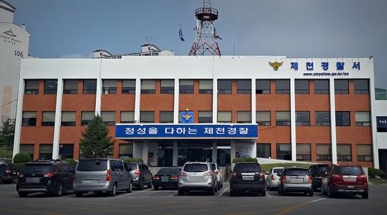 충북 제천경찰서 전경. [중앙포토]