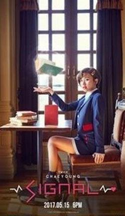 9인 9색의 각기 다른 초능력을 콘셉트로 만든 트와이스의 '시그널' 뮤직비디오. [사진 JYP엔터테인먼트]