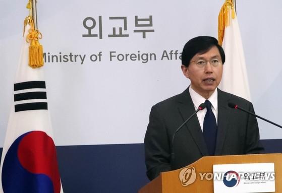 조준혁 외교부 대변인. 사진=연합뉴스