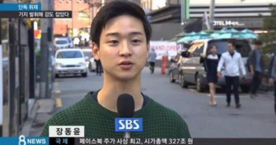 [사진 SBS 8시 뉴스 캡처]