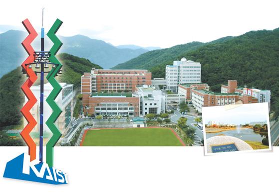 한국과학영재학교 전경. [ 중앙포토 ]