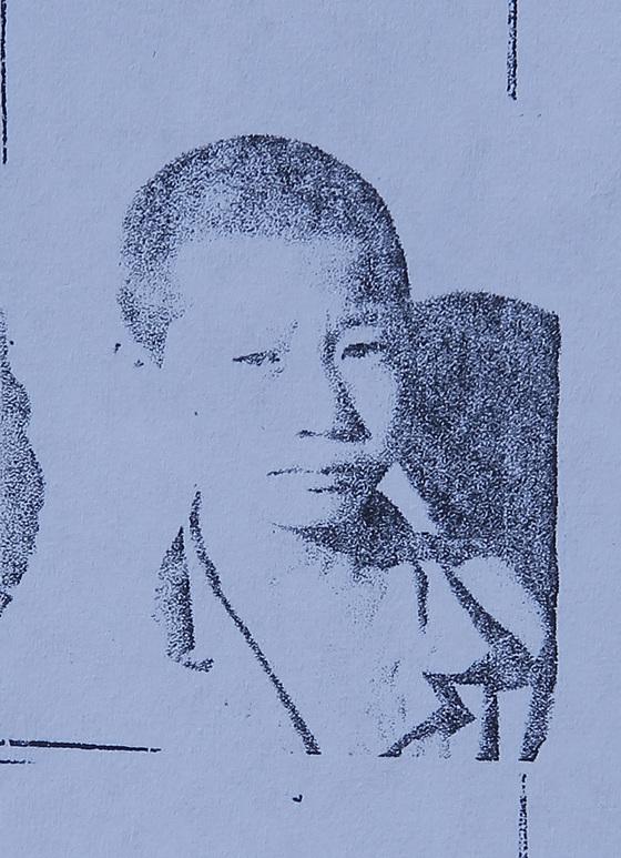 선감학원 원아대장 사본에 있는 혜법 스님의 어린 시절 사진. 프리랜서 공정식