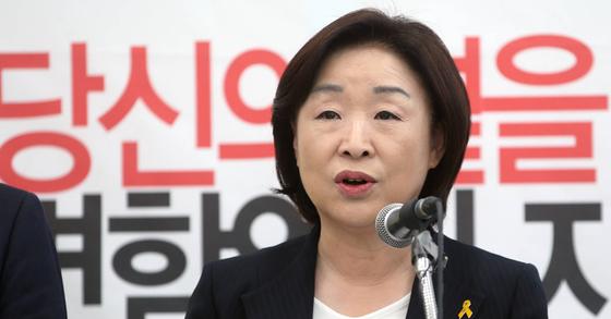 심상정 정의당 대표. 사진 박종근 기자