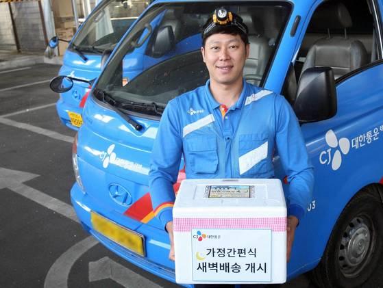 CJ대한통운이 택배업계 최초로 가정간편식 새벽 배송 서비스를 시작했다. CJ대한통운 새벽배송 전담 기사의 모습. [사진 CJ대한통운]