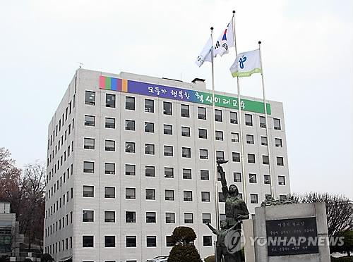 서울 종로구에 위치한 서울시교육청 전경. [서울=연합뉴스]<저작권자(C) 연합뉴스. 무단전재-재배포금지>