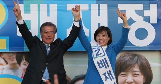 배재정 신임 국무총리비서실장. 송봉근 기자
