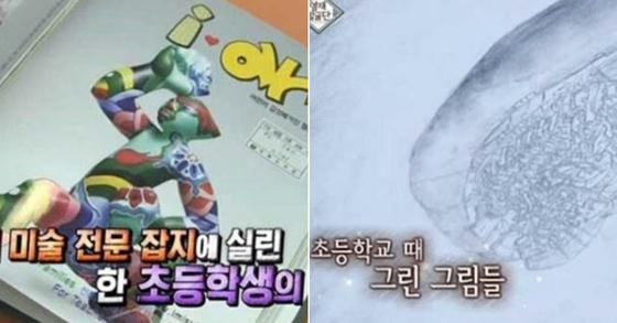 [사진 SBS' 영재발굴단' 캡처]